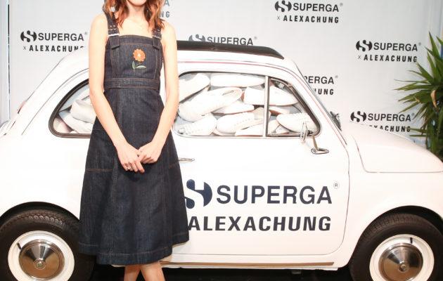 party - Superga® - alexa chung